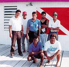 Staff, 1995